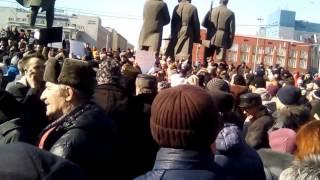 пенсионеры против повышения тарифов жкх на 15% в Новосибирске митинг 19 марта 2017
