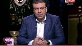 عمرو الليثي يكشف فشل الحكومة في ملف «القمح» (فيديو)