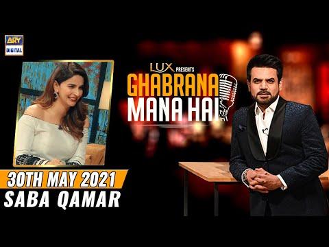 Pak star Saba Qamar recalls receiving Eidi from Irrfan Khan, watch