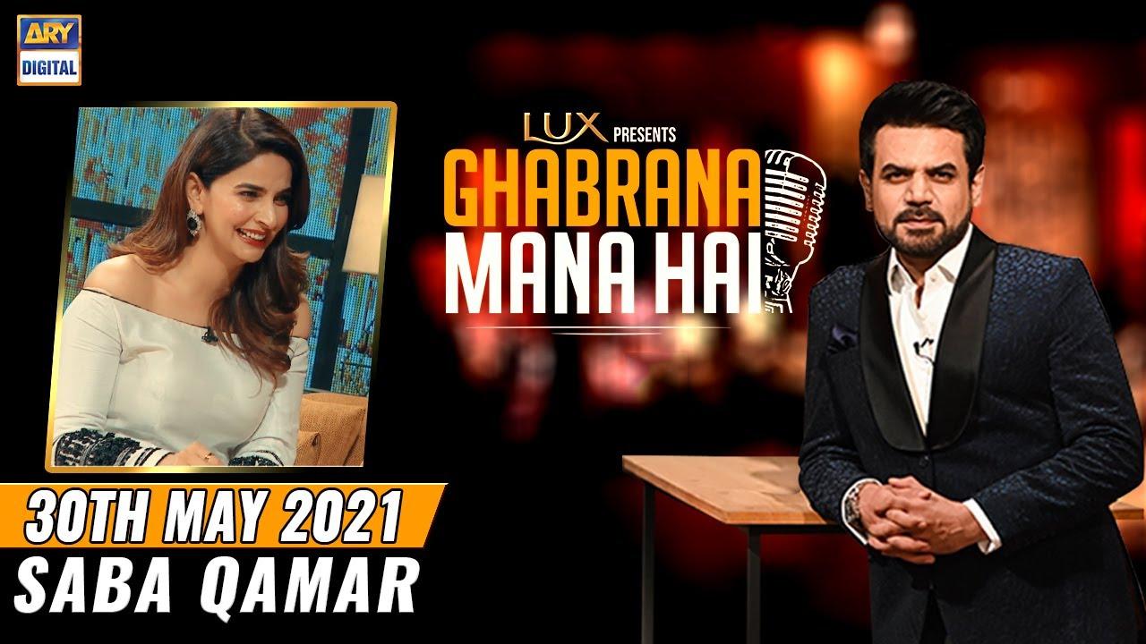 Download Ghabrana Mana Hai   Vasay Chaudhry   Saba Qamar   30th May 2021   ARY Digital Drama