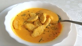 Тыквенный суп пюре с Сыром Вы влюбитесь в этот РЕЦЕПТ