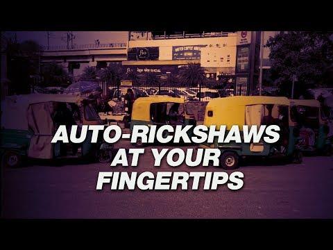 Google Maps Adds 'Auto-Rickshaw' Feature In Delhi #BQ
