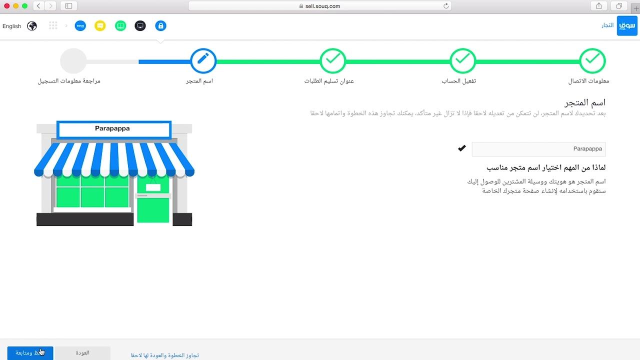 e84317e39 سوق التجار – قاعدة المعرفة – قاعدة المعرفة