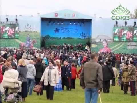 Международный фестиваль «Казачья станица Москва»