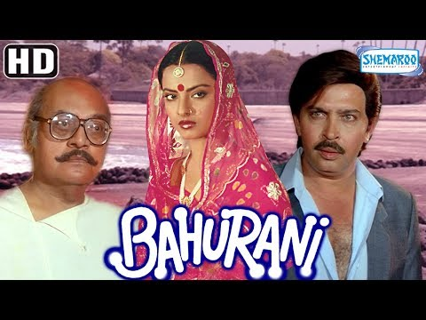 Bahurani (HD) - Rakesh Roshan | Rekha | Utpal Dutt - Superhit 80's Hindi Movie -(With Eng Subtitles)