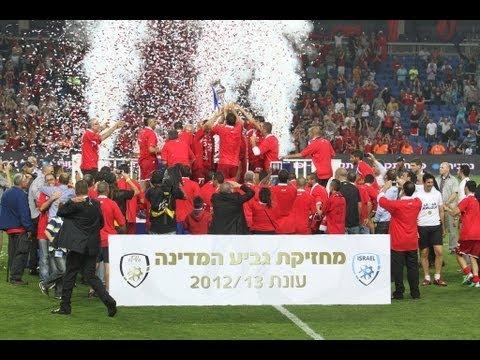 הפועל רמת גן מחזיקת גביע המדינה לשנת 2012/13