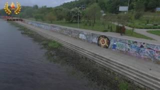 Граффити Ордена Великой Отечественной войны в Киеве на набережной