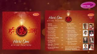 HARI OM - Divine Prayers ( Full Album )