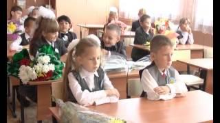 День знаний в школе №3