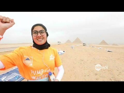 مشاركة واسعة في ماراثون الأهرامات بمصر  - نشر قبل 16 ساعة