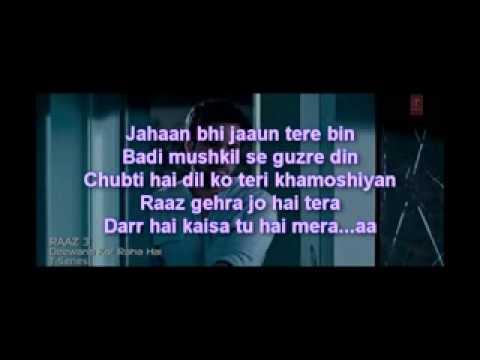 Deewana kar raha hai..karaoke song