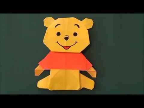 ハート 折り紙 折り紙くま折り方簡単 : xn--nbku16hwokb1ys9a.net