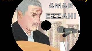 Amar Ezzahi Ya Mohamed Hey Sidi-sidi Fredj 2001 Part2 .wmv