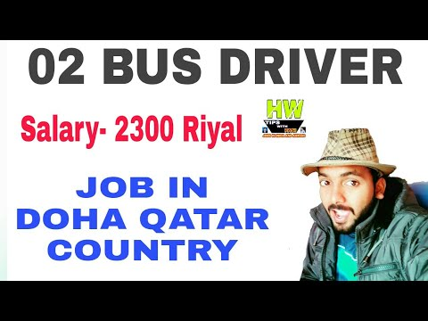 2300 Qatar Riyal, PM Salary For 2 Bus Driver Post At Doha Qatar Country