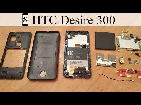 Как разобрать HTC Desire 300 Разборка, замена запчастей и ремонт смартфона