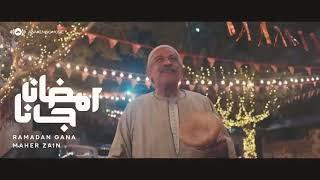 RAMADAN GANA - MAHER ZAIN (OFFICIAL MUSIC VIDEO)