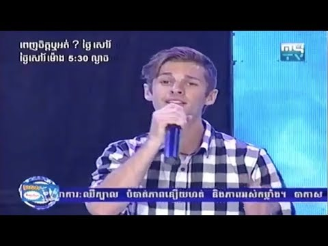 Penh jet ort funny show male Sok Pisey vs foreigner speaks khmer