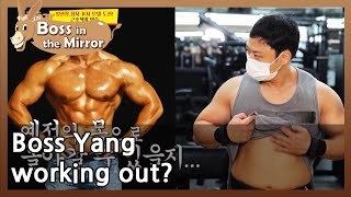 Boss Yang working out? (Boss in the Mirror) | KBS WORLD TV 210429