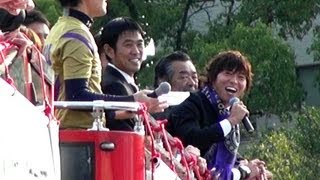 サンフレッチェ広島が、優勝パレードの後に 広島平和記念公園にて優勝報...