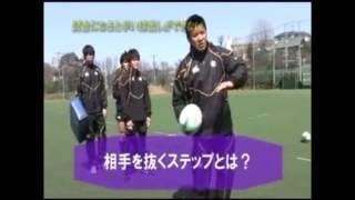 ラグビーワールドカップ2019日本大会の日本代表 (ブレイブ・ブロッサムズ)を見てラグビーがやりたくなった方必見!!