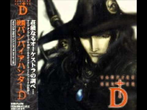 Vampire Hunter D Bloodlust OST Track 21 Vampyra Missa