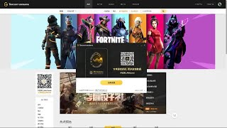 Installing Chinese Fortnite To Look At What They Have