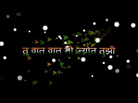 Lagir Zhal Ji Title Song Lyrics | Zee Marathi