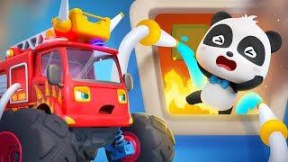 몬스터차와 같이 불을 꺼요~|몬스터 소방차 출동!|자동차동요|소방송|동물동요|베이비버스 인기동요|BabyBus