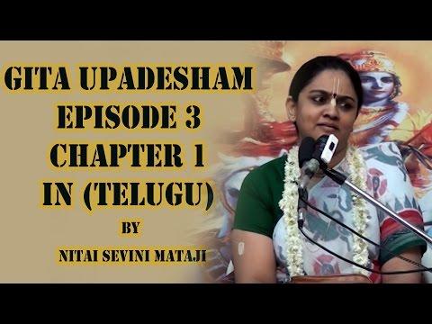 Gita Upadesham Episode 3 Chapter 1 in Telugu by Nitai Sevini Mataji