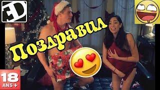 Лучшие Приколы 2018 18+ COUB