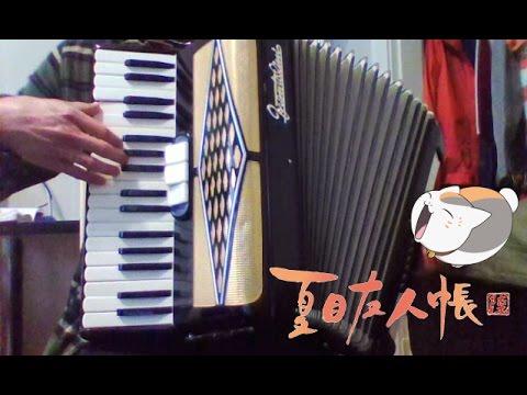 Floria (Natsume Yuujinchou Roku OP) Accordion Cover