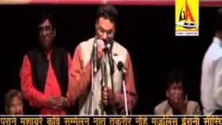 MANZAR BHOPALI PATIALA MUSHAIRA IN HOTEL NARAIN CONTINENTAL PUNJAB