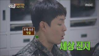 [Real men] 진짜 사나이 - Shim Hyung Tak sing a war song 20161106