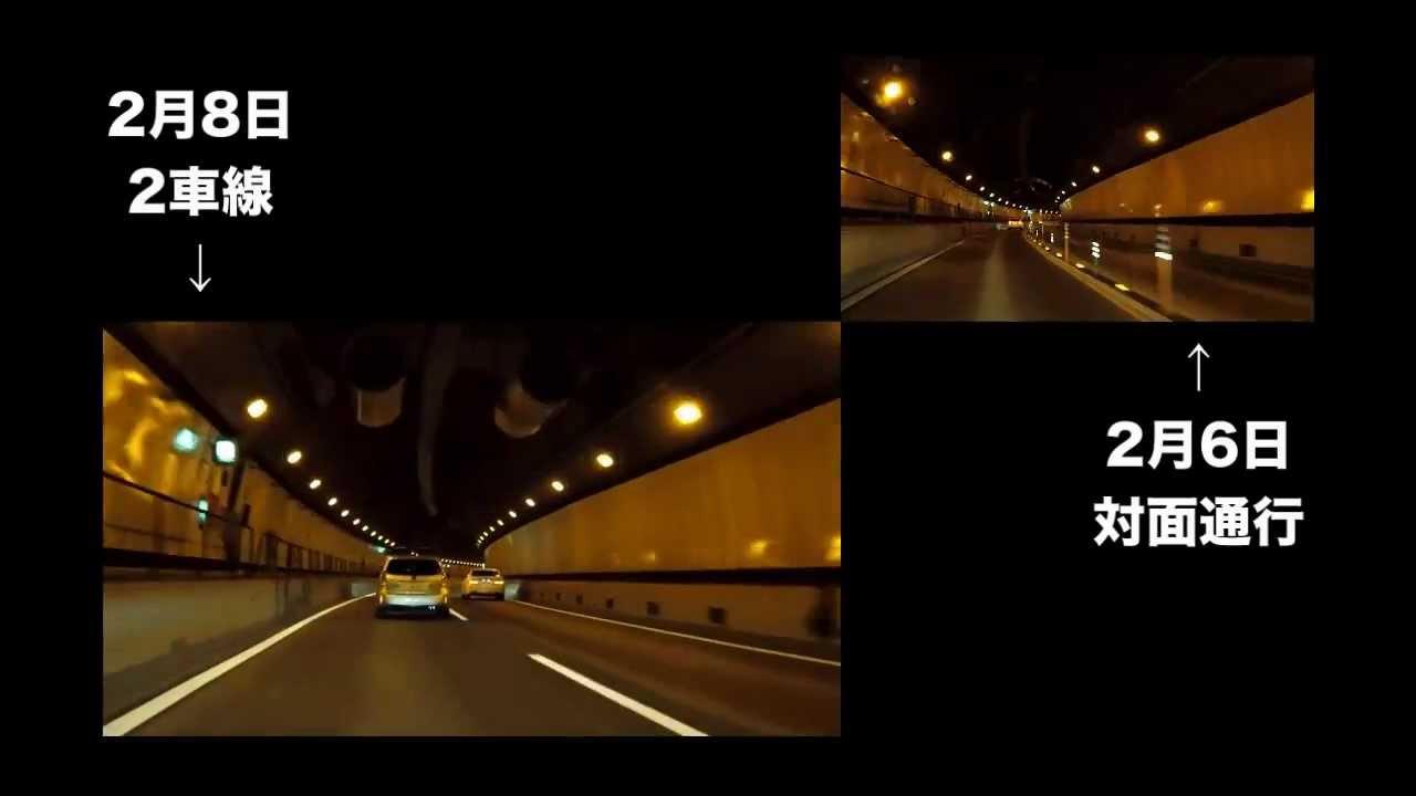 笹子トンネル下り線比較動畫 - YouTube