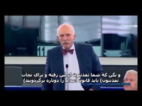 European Parliament polish member Janusz Korwin-Mikke on IRAN