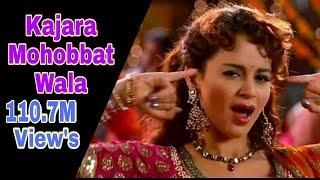 Kajra Mohabbat Wala7