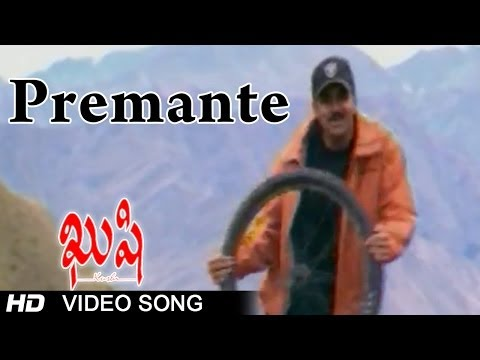 Kushi Movie | Premante Video Song | Pawan Kalyan, Bhoomika