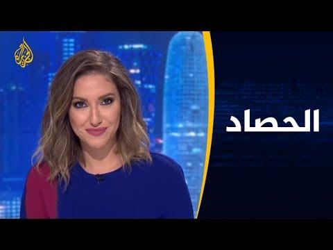 الحصاد - فلسطين.. حملة للنشطاء ضد فيسبوك