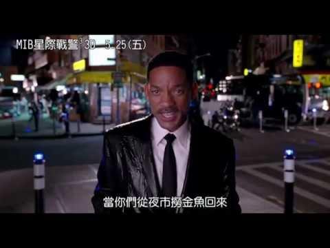 黑超特警組3 - WMOOV電影