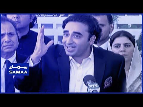 Bilawal Bhutto Zardari reacts to PM Imran Khan's statement of calling 'SAHIBA' to him
