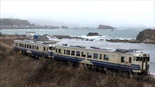 〔4K UHD〕JR東日本・五能線:広戸~深浦駅間、キハ40形/走行シーン。