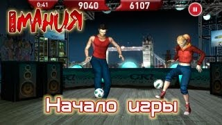 ▶ Cristiano Ronaldo Freestyle Soccer - Начало игры [PC, ENG]