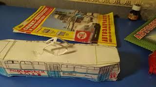 Бумажная модель трамвая ЛМ 68М