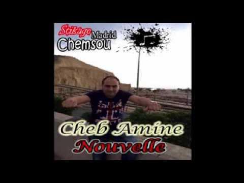 Cheb Amine Matlo - Swrok Bel Galaxy (succès) La Nouvelle Vidéo Hbstha M