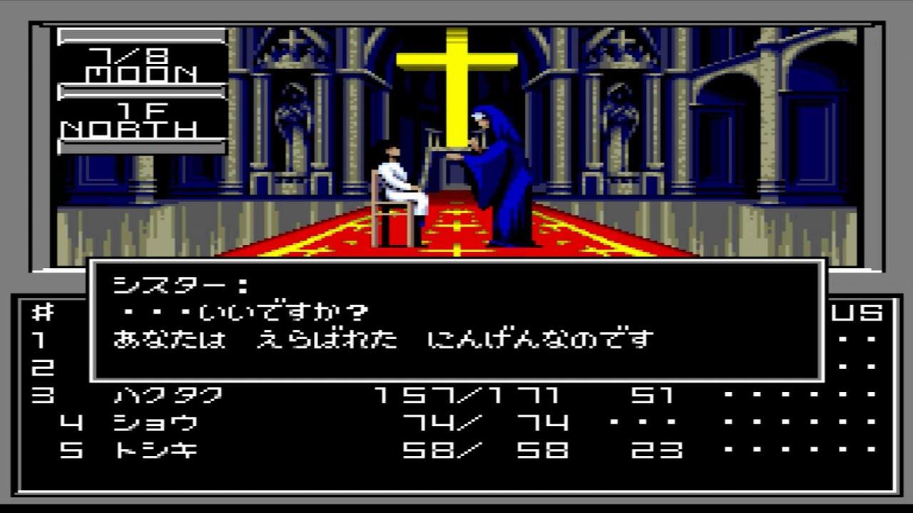 幻のPCエンジン版 真・女神転生I 運特化プレイ #05-04 - YouTube