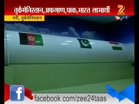 Turkmenistan Afghanistan Pakistan India Gas Pipeline Is Finaly Underway