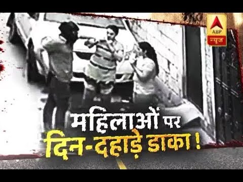 Sansani: Delhi Becomes Crime Capital; Women Looted In Broad Daylight | ABP News