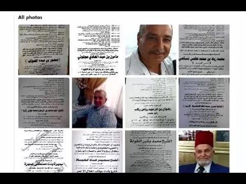 193 وفاة بكورونا خلال 8 ساعات..إحجام في دمشق ودرعا عن إرسال المرضى للمشافي خشية العدوى والتصفيات  - نشر قبل 17 ساعة