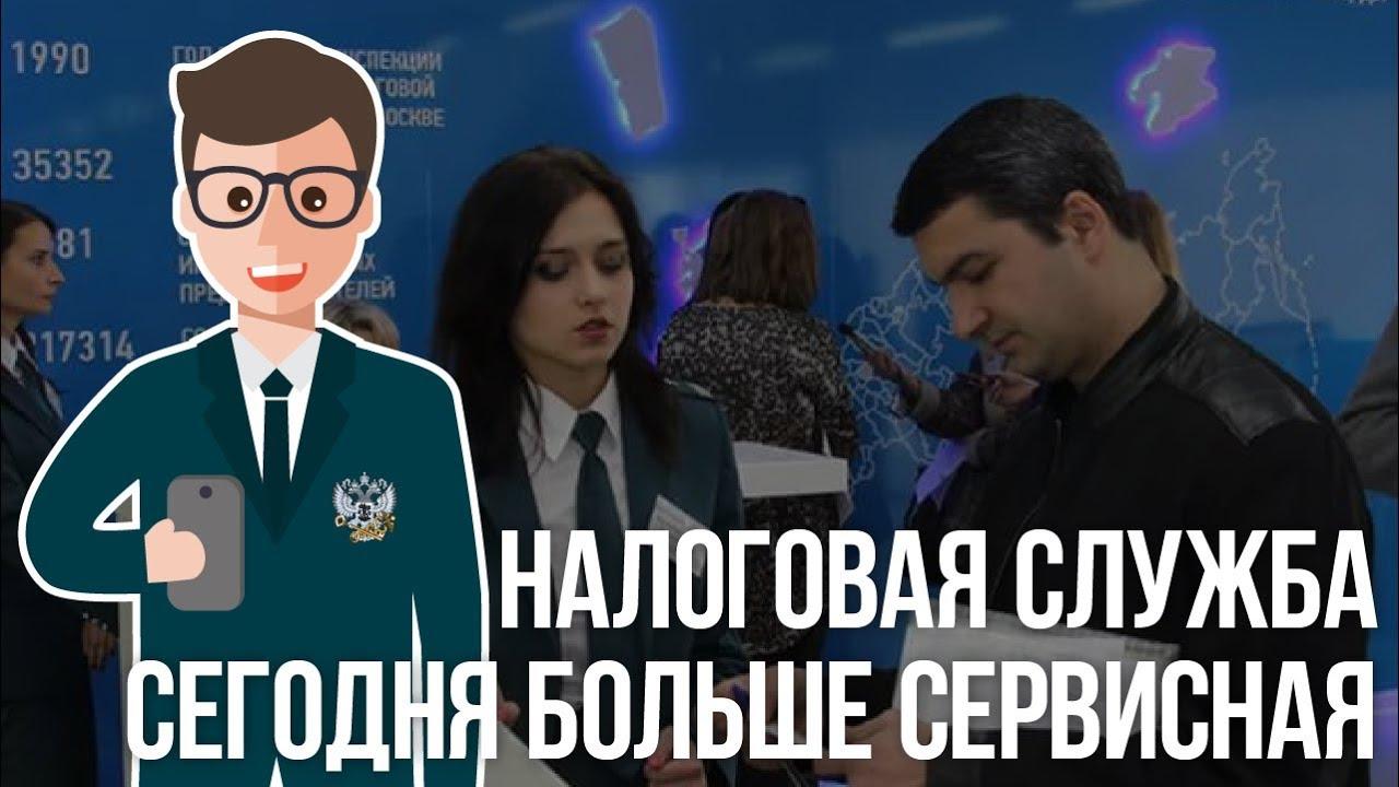 Артем Кирьянов Налоговая сегодня больше сервисная чем  Артем Кирьянов Налоговая сегодня больше сервисная чем контрольная служба