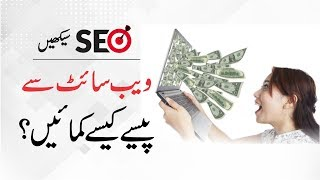 """Watch our most popular video : """"ایک لفظ سے فر انگلش بولنا سیکھیں"""" https://www./watch?v=ke00drp3bs0 --~-- make dollars $$$ daily from your websi..."""